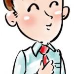 できる男のネクタイの結び方!結び方の種類と、コツをご紹介