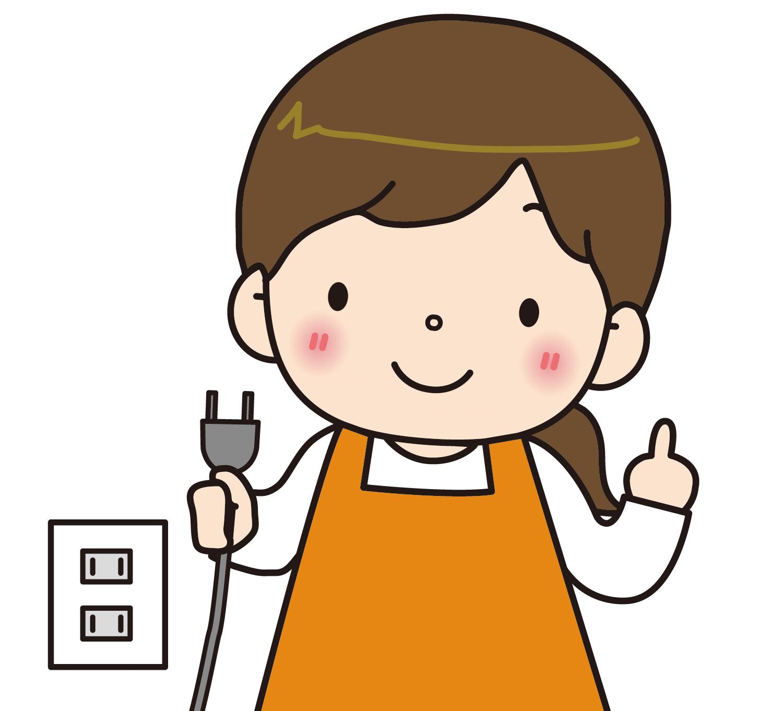 電気代を節約するにはアンペアを下げる?深夜電力って?すぐできる節約方法!