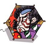 浜松祭り2015を車で行って楽しむ!シャトルバスと得する情報とは?
