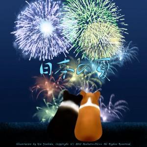 木更津港まつり花火大会の穴場スポットは?2015年の日程はコチラ!押さえておきたい花火のポイントとは?