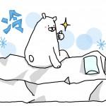 エアコンなしで涼しく寝る方法?熱帯夜対策にいい寝具は?エアコンが無しでも生活出来るの?
