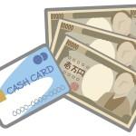 クレジットカードでキャッシングの利息の計算方法は?一括返済した時の金利は?