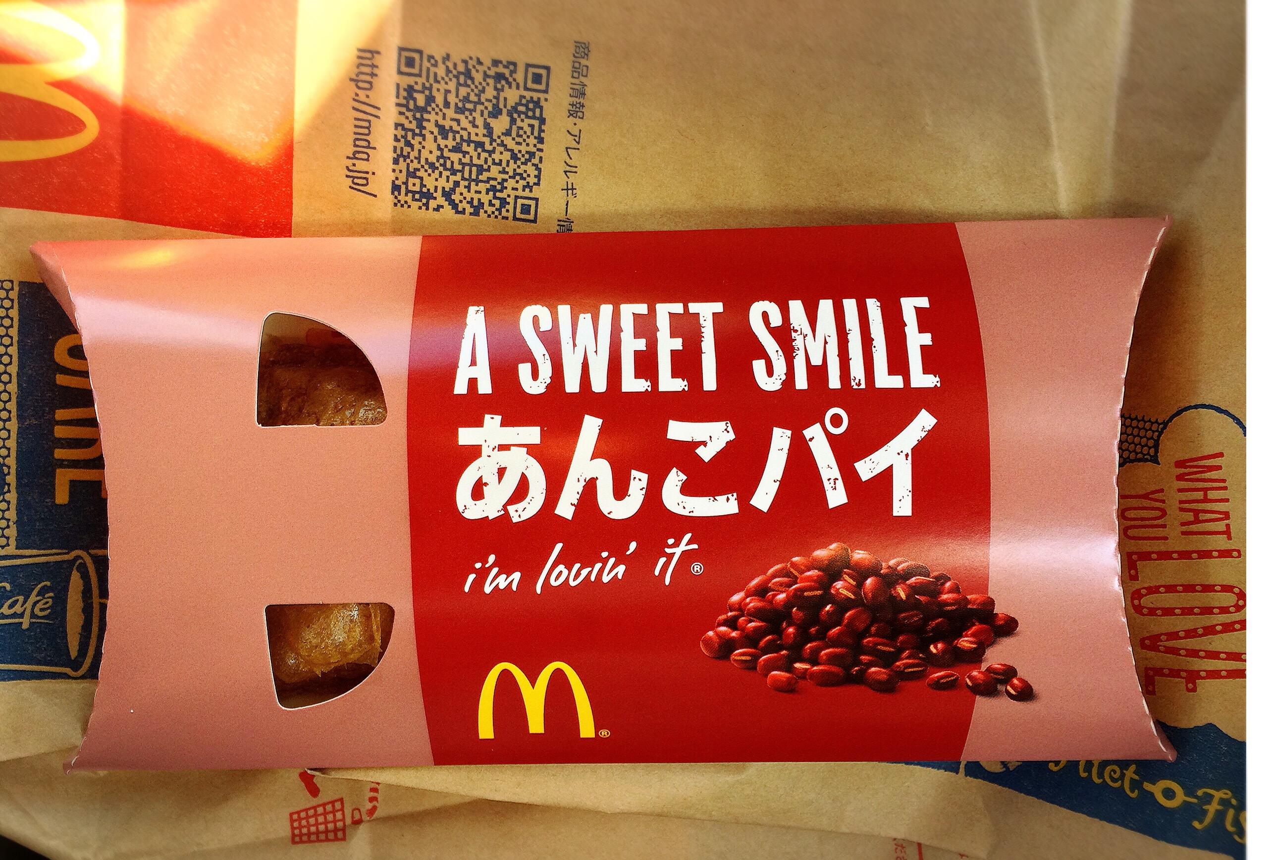 マクドナルド新商品のあんこパイ!食べた感想と、気になるカロリーは?冷めても美味しいの?