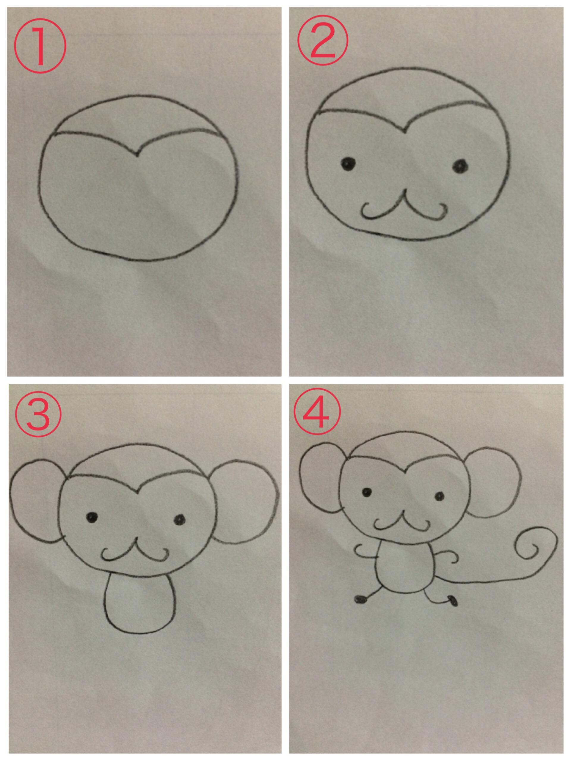 2015年賀状干支・申・猿】 さるのイラストがとっても簡単に描ける方法