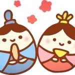 ひな祭りのちらし寿司をひし形にする方法!ケーキ寿司の色別食材はコレ!人気の具材は?
