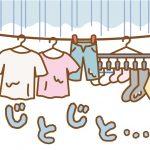部屋干しでバスタオルの効率が良い干し方は?梅雨に洗濯を楽にする対策は?臭いがした時の対策はコレ!