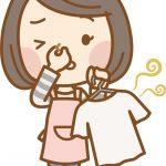 部屋干しの臭いを抑えるコツは?臭いを取る方法は?梅雨に役立つ部屋干しを早く乾かす対策?
