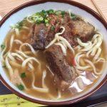 沖縄そばが名護の許田で美味い所は?許田インター付近で食べたそばの食レポ!道の駅許田がオススメ!